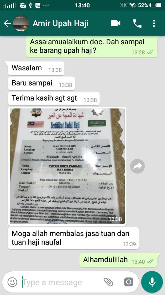 upah haji 2018