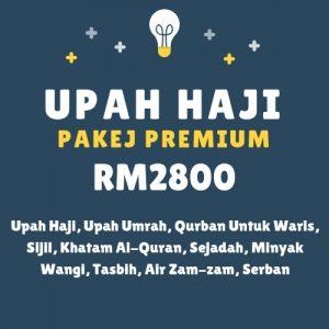 Upah Haji Premium